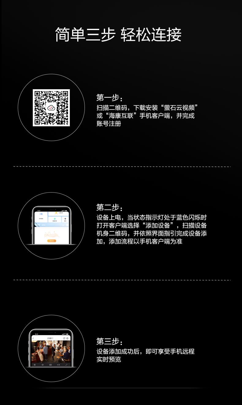 最新版本详情_16.jpg